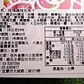 玫瑰花菓子-超品起司烘焙工坊 (4).JPG