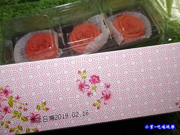 玫瑰花菓子-超品起司烘焙工坊 (9).jpg