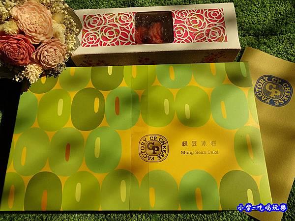綠豆冰糕-超品起司烘焙工坊 (3).jpg