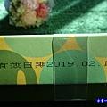 綠豆冰糕-超品起司烘焙工坊 (5).jpg