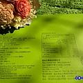 綠豆冰糕-超品起司烘焙工坊 (6).jpg