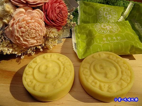 綠豆冰糕-超品起司烘焙工坊 (9).jpg