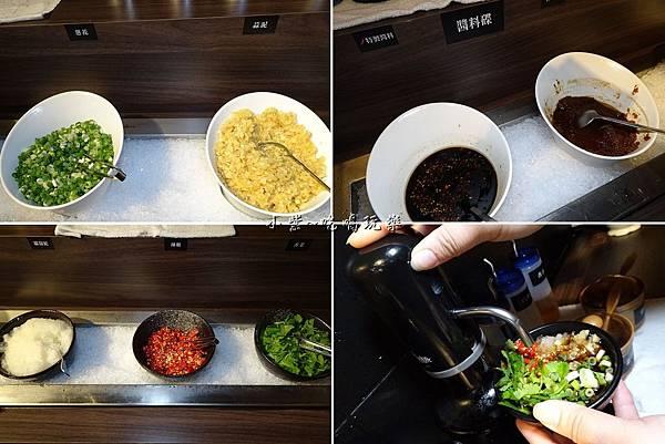 米塔石頭火鍋醬料區.jpg
