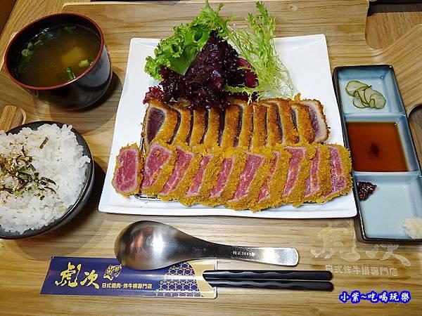 虎次雙拼定食-炸南方黑鮪魚+炸冷藏黑牛  (4).jpg
