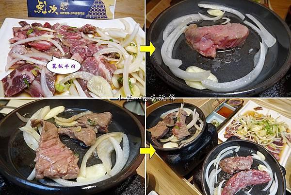 蒜香甜洋蔥牛燒肉(翼板牛)虎次.jpg