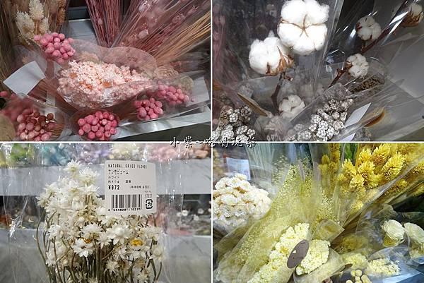 敘思花藝中山店-永生花材 (1).jpg