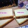 老食說金雕蛋糕  (2).jpg