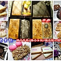 老食說-彌月蛋糕油飯禮盒首圖.jpg