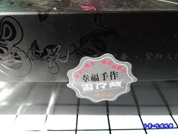 老食說彌月蛋糕禮 (1).jpg
