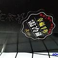 老食說彌月蛋糕禮 (4).jpg