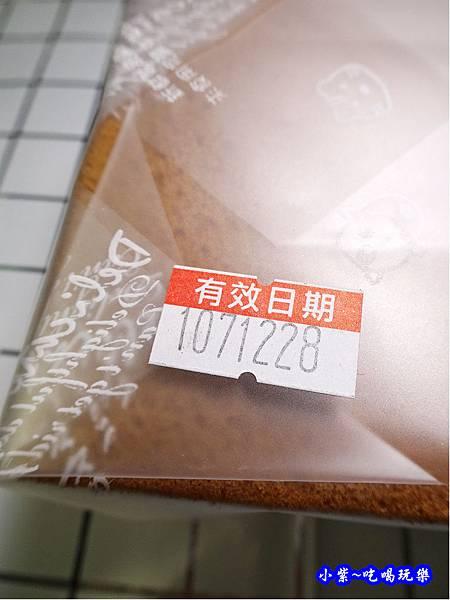蜂蜜蛋糕-老食說  (5).jpg