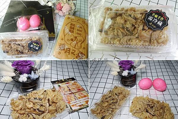 彌月油飯組合-老食說 (3).jpg