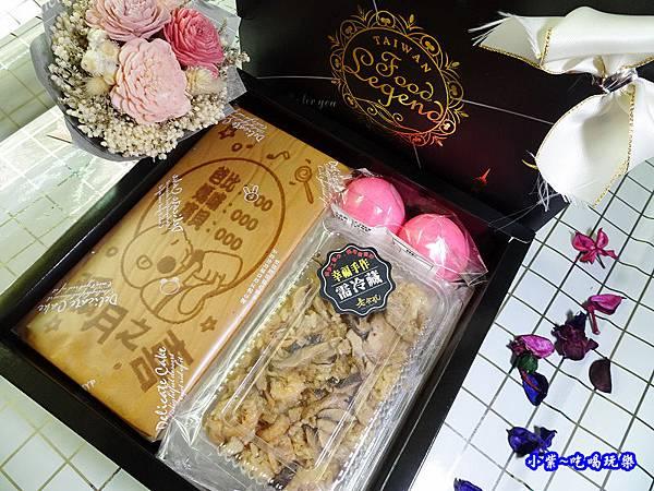 彌月油飯組合-老食說 (5).jpg