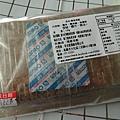 彌月油飯組合-老食說 (8).JPG