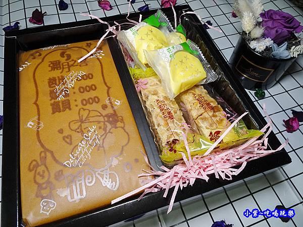 彌月甜心禮盒-老食說 (1).jpg