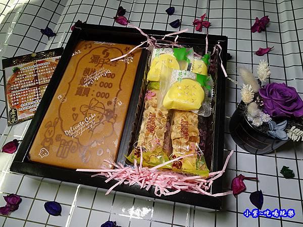 彌月甜心禮盒-老食說 (3).jpg