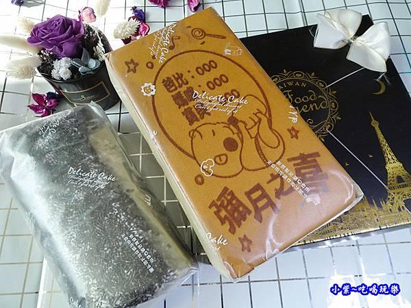 彌月雙條禮盒-老食說 (2).jpg