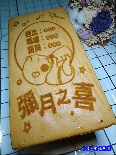檸檬蛋糕-老食說 (3).jpg