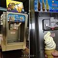DIY霜淇淋-化饈火鍋  (2).jpg