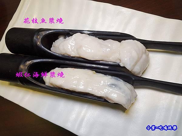 化饈火鍋-板橋  (6).jpg