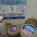 化饈火鍋-廁所貼心備品 (1).JPG