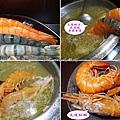 化饈火鍋-煮大蝦.jpg