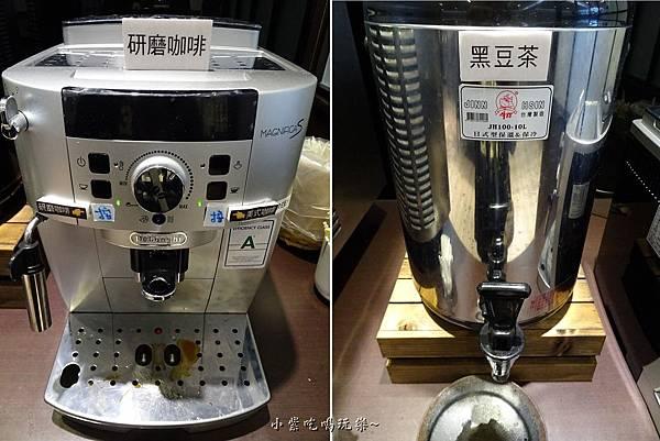 化饈火鍋-熱飲區.jpg