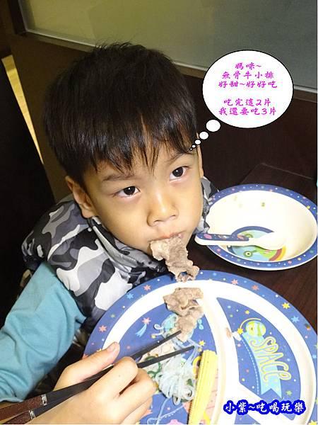 兒童餐具-化饈火鍋 (2).jpg