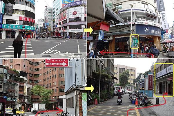 府中站2號出口往化饈火鍋1.jpg