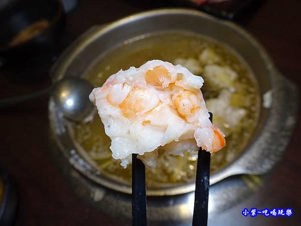 蝦仁海鮮漿燒-化饈火鍋  (1).jpg