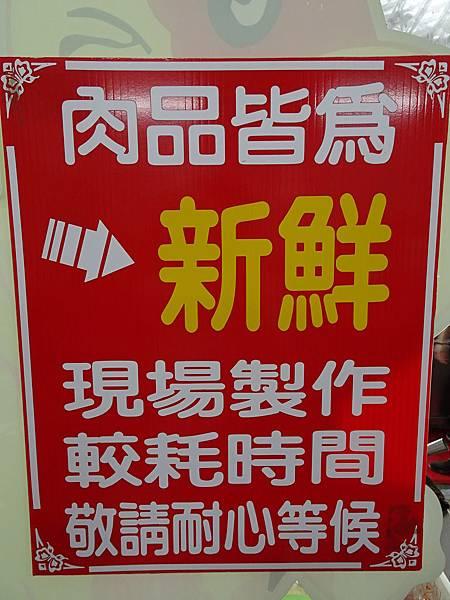 台南順德牛肉店  (14).JPG