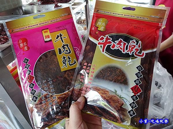 台南順德牛肉店  (22).jpg
