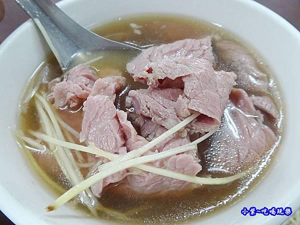 順德牛肉湯(中  (1).jpg
