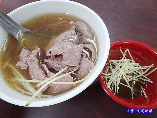 順德牛肉湯(中  (5).jpg
