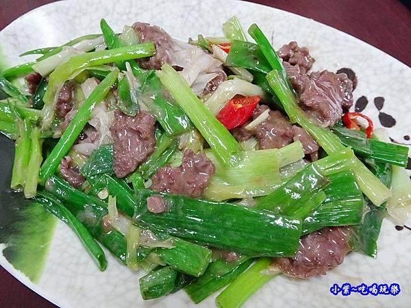 蔥爆牛肉-順德  (1).jpg