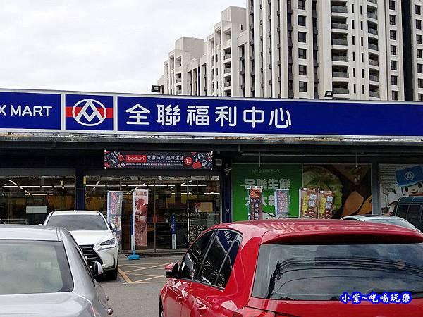 全聯-八德大湳門市 (2).jpg