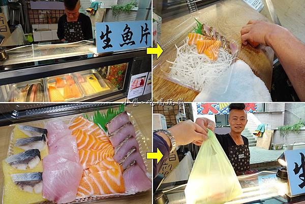 大湳市場-紳現切生魚片批發零售  (3).jpg