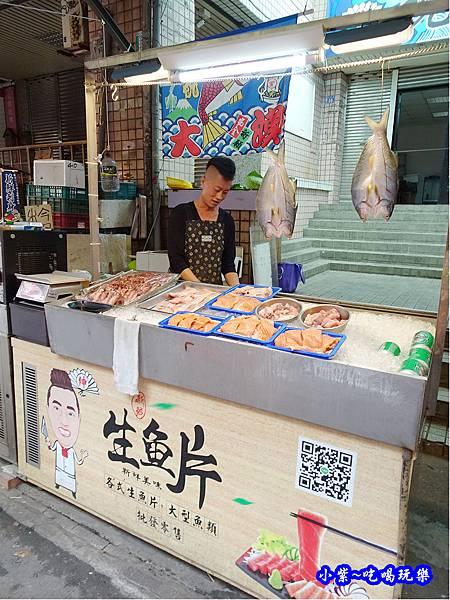 大湳市場-紳現切生魚片批發零售  (5).jpg