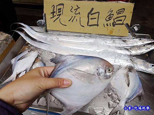 現流白鯧魚-紳生魚片.jpg