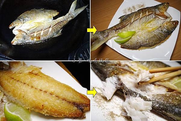 煎-紳鯃魚一夜干.jpg