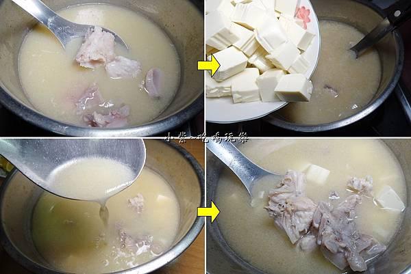 旗魚味噌豆腐湯 (1).jpg