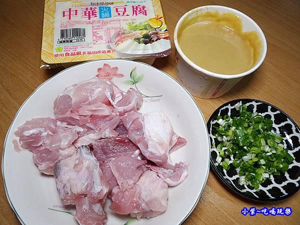 旗魚味噌豆腐湯 (3).jpg
