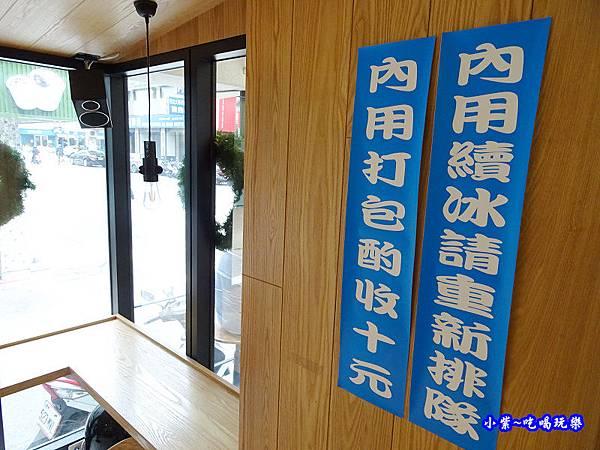 雪人兄弟冰品甜點 (10).jpg