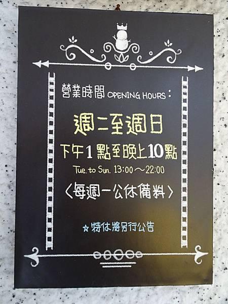雪人兄弟冰品甜點 (14).JPG