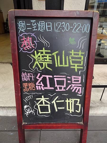 雪人兄弟冰品甜點 (18).JPG
