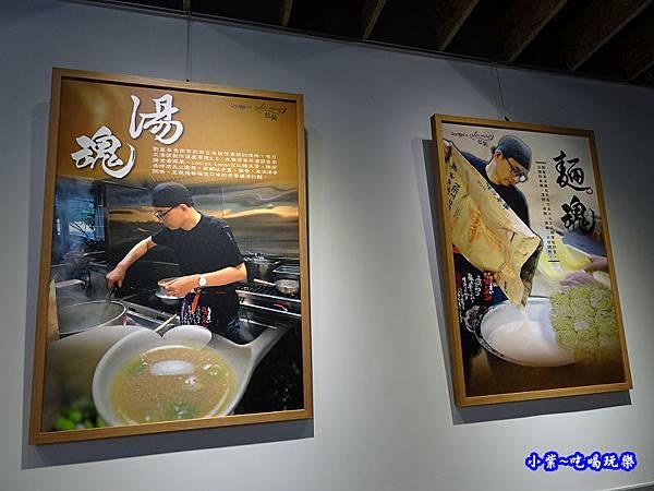 台北lamigo拉麵  (4).jpg