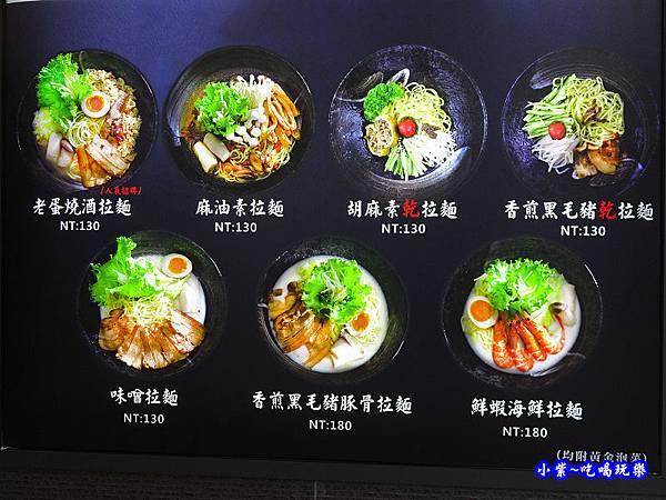 台北lamigo拉麵  (5).jpg