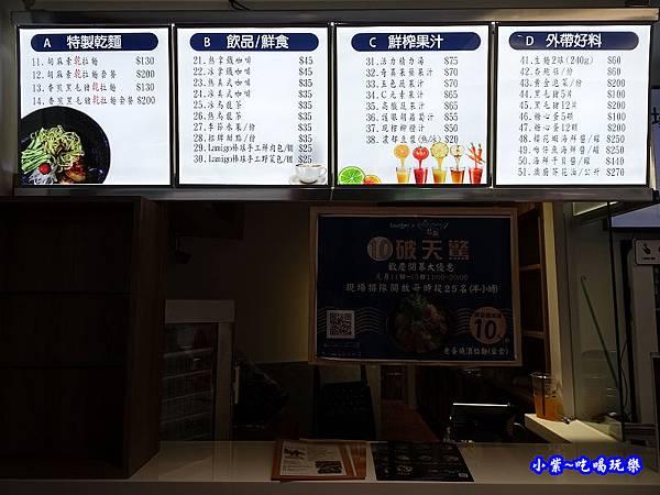 台北lamigo拉麵  (7).jpg
