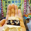 阿里山黑糖茶舖手工牛軋糖-饒河街夜市 (3).jpg