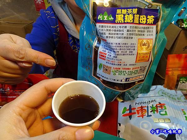 試喝-饒河街黑糖茶舖黑糖薑母茶.jpg